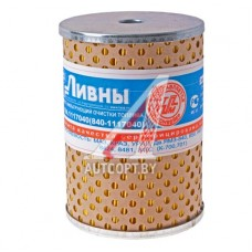 Элемент фильтрующий ЯМЗ топливный тонкой очистки ЕВРО-2,3 ЛААЗ — 840-1117035