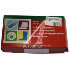 Аптечка для ремонта РТИ с самовулканизующими материалами БХЗ